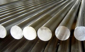 Круг алюминиевый 70 АК4-1Т1 3 м