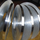Алюминиевая лента