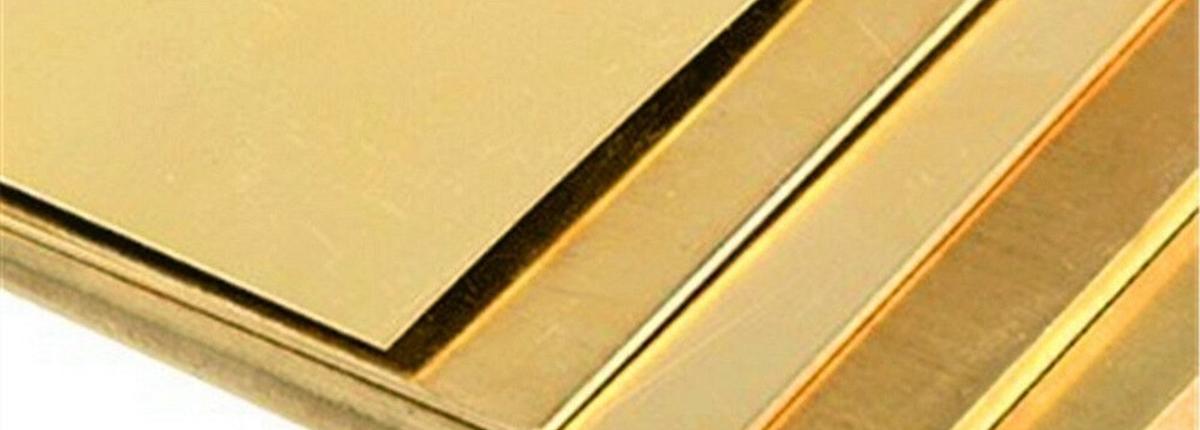 Латунный лист