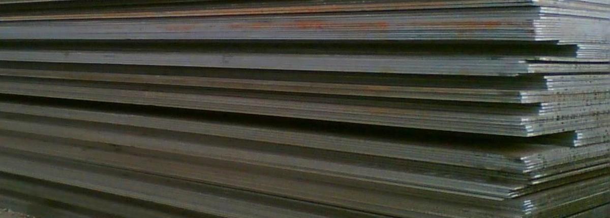Лист горячекатанный 80х1500х6000 09Г2С