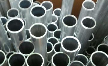 Алюминиевая труба 25х2 АД31Т1 6 м