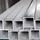 Труба конструкционная квадратная