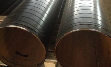 Изолированная труба ВГП с внутренней ЦПИ изоляцией 89х3,5 Ст3 3 м